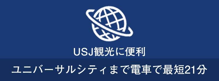 FREE Wi-Fi 全館無線LAN対応ハイスピードタイプ
