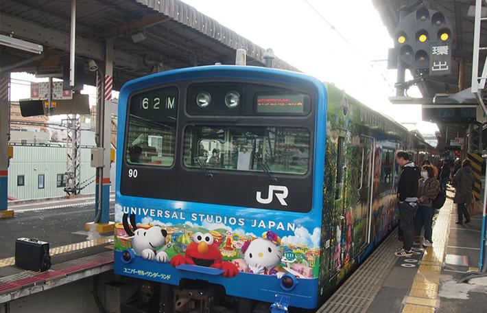 ユニバーサルスタジオジャパン(USJ)