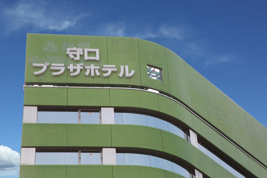 大阪守口プラザホテル外観