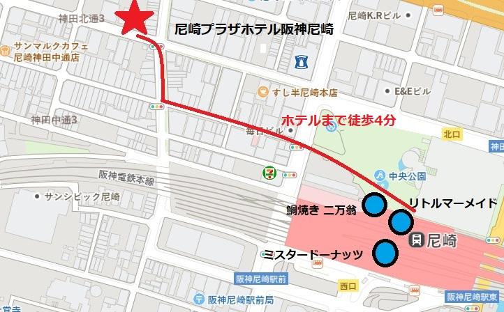 周辺スイーツ店マップ(JPG)